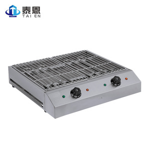 Tabletop Portable Stainless Steel Smokeless Barbecue Roasting Machine Commercial Indoor Mini Electric BBQ Grill with Water Trays