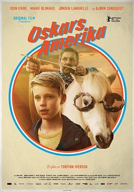 奥斯卡的美国梦