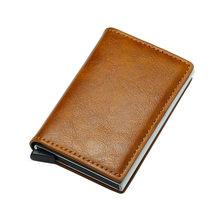 Чехол DIENQI для мужчин и женщин с защитой от радиочастотной идентификации, кожаный тонкий мини-кошелек, металлический алюминиевый чехол для в...(Китай)