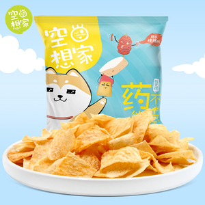Chines professional processing factory Ultra-thin fry yam chip/yam chips