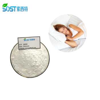 GMP Chinese Pure Melatonin Powder Manufacturer