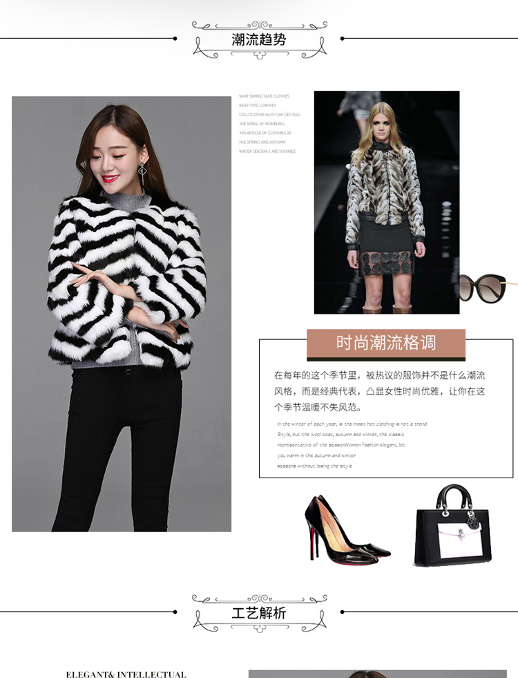 New product 2020 Black and white stripes fur coat rabbit women real fur coat winter jacket rabbit