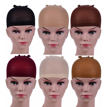 Amazon hot selling 2 pcs black brown hair net adjustable breathable wig cap