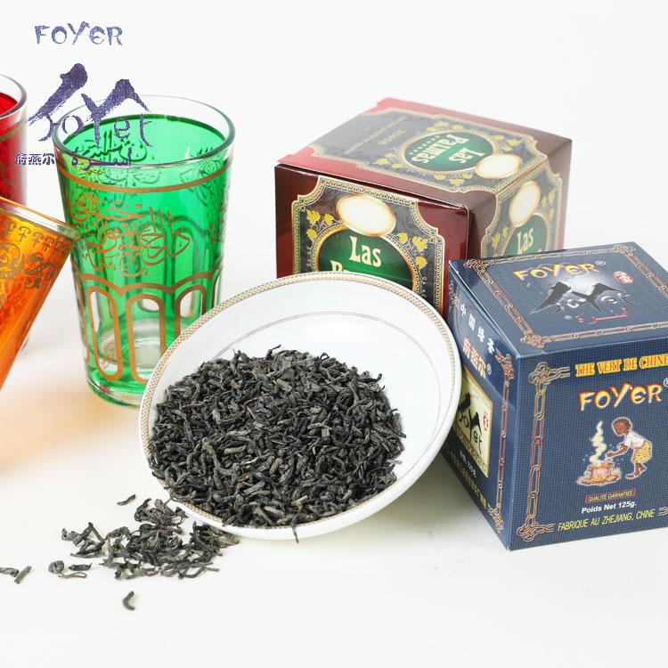 Super Chunmee Tea 41022AAAA - 4uTea | 4uTea.com