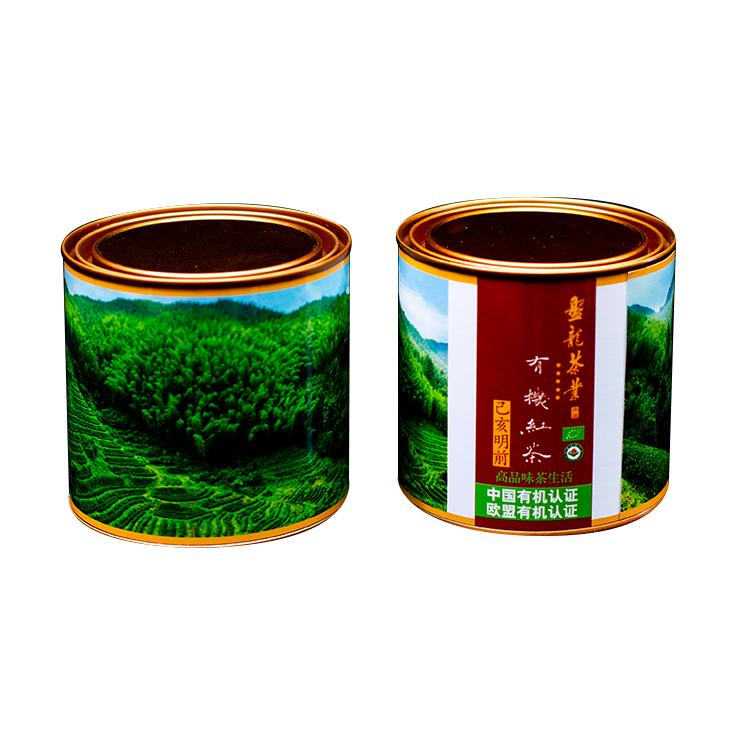 Best Selling High Quality Black Tea Set Vietnam - 4uTea   4uTea.com
