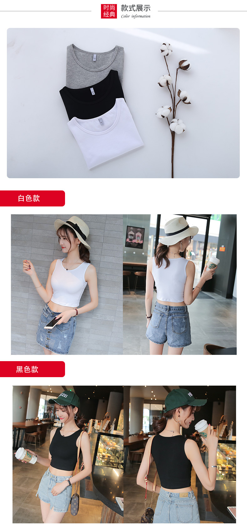 Fashion custom oem logo plain blank casual polyester slim fit girl tshirt women crop top