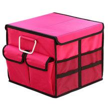 Автомобильные аксессуары, чехол для хранения багажника, большая емкость, складной органайзер для багажника, полезная складная коробка для ...(Китай)