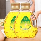 Wholesale peanut oil cooking oil pure refined groundnuts supermarket peanut oil