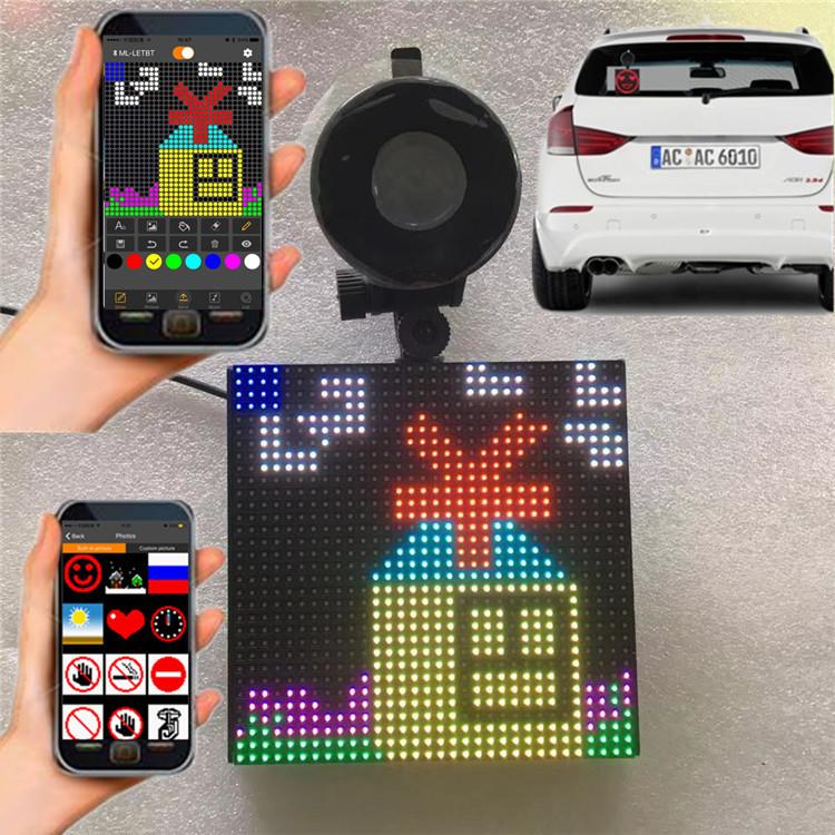 Автомобильный Emoji дисплей в Северске