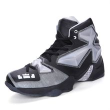 Outdoor Basketball Ankle Boots Training Shoes Children's Sneaker Couple Shoes