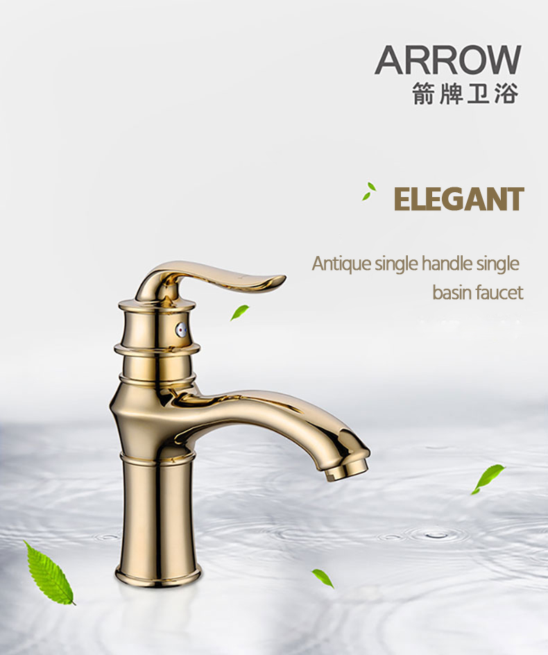 ARROW brand waterfall classic single handle bathroom shower face wash mixer cupc antique faucet for basin