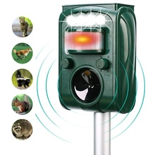 GH-501 Solar Ultrasonic Animal repellent bird pigeon Pest Repeller สำหรับสนามหญ้า