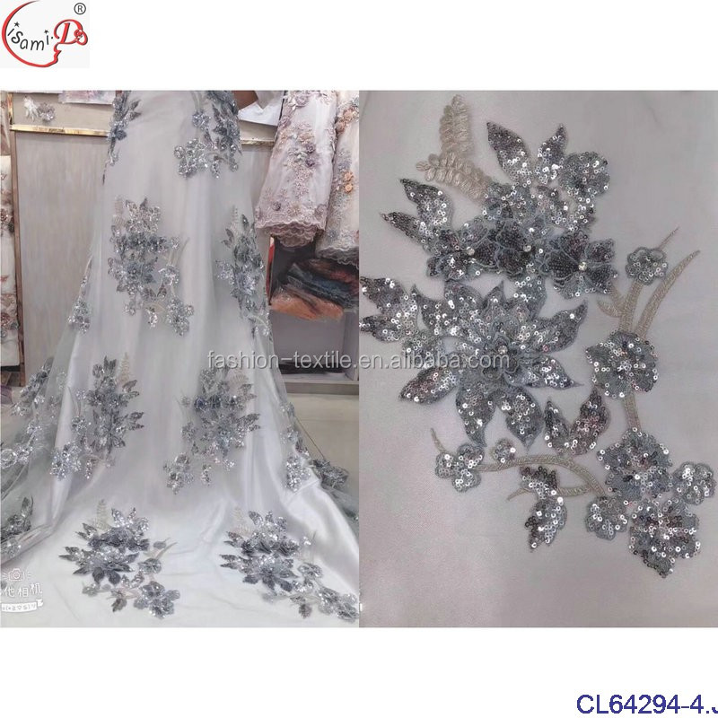 Luxury classical fashion 3d big flower beans high quality design fabric lace for wedding evening dress patch in lisami fabric