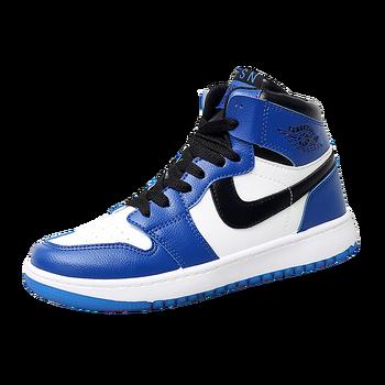 Zapatillas Jordan 2019 Personalizadas Para Hombres Zapatillas  Hombre,Zapatillas Rojas Para Correr Hombres Casual - Buy Zapatillas Ligeras  Nike Para ...