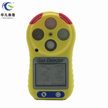 portable 4in1 gas detector for CO H2S O2 LEL Multi gas detector