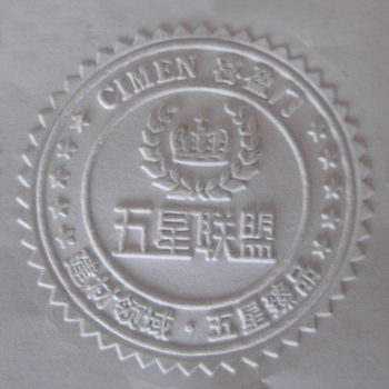 metal embossing stamp metal custom seal embossing Office use