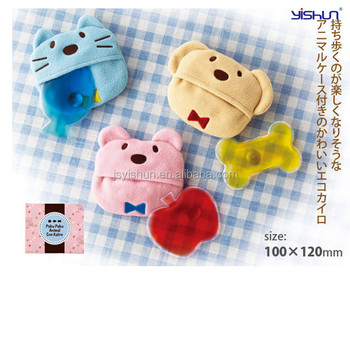 Mini cute instant hot bag with cloth cover