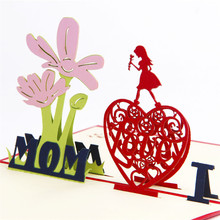 3D Carte Pop Up di Giorno di Madri di Carta di Compleanno Madre