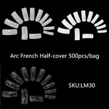 600/500 шт белый прозрачный бежевый цвет французские накладные ногти искусственные ногти акриловые инструменты для маникюра(Китай)