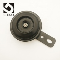 Chinese Manufacturer DL70 12V Motorcycle Electric Speaker Horn Car Horn