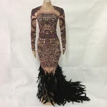 Блестящие Стразы Перо обнаженное платье сексуальное для ночного клуба полный камни длинный большой хвост платье костюм выпускной день рож...(Китай)