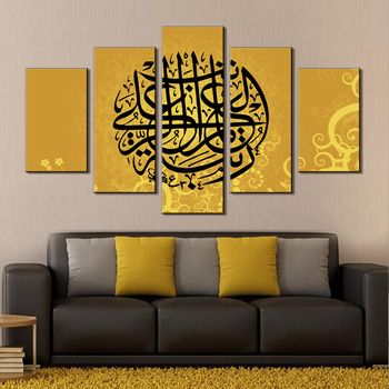 Art Wall Picture Canvas Print Decor Custom Printer Artist Living Room Islamic Calligraphy 5 Panel Oil Painting