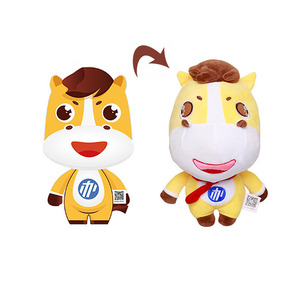 Factory OEM ODM custom made plush Toy Stuffed Animal Toy make your own plush toy For Kids Company gifts and Couples doll