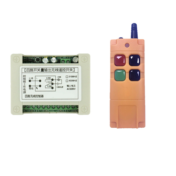 AC110V 220V 10A Relay 4CH 4 CH Industrial Wireless RF Remote Control Switch Transmitter+ Receiver Toggle/Self-lock