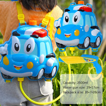 Детский рюкзак, водяной пистолет, игрушка, выдвижной большой объем, водяной пистолет, наружные игрушки, летние игры, водяной пистолет, игруш...(Китай)
