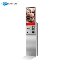 High configuration stainless steel self service ordering payment kiosk terminal