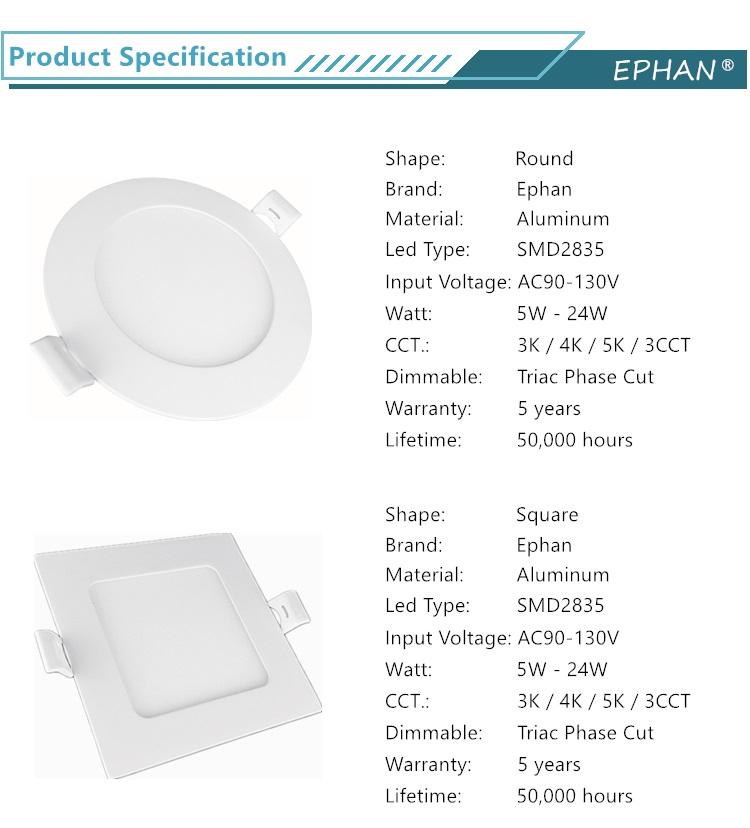 ETL & Energy Star Certified 4'' 9W Dimmable Recessed Slim LED Panel Light