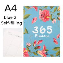 А4 а4 а4 а4 а4 а4 а4 а4 а4 а4 а4 а4 а4 а4 а4 а4 а4 а4 а4 а4 а4 а4 а4 а4 а4 а4 а4 а4 а4 а4 а4 а4(Китай)