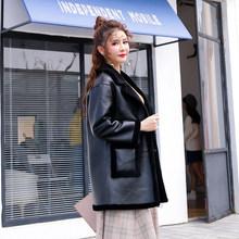 Женское пальто из натуральной шерсти, розовая длинная куртка, двухсторонняя одежда, женские зимние пальто 2020, корейские Куртки из искусстве...(Китай)
