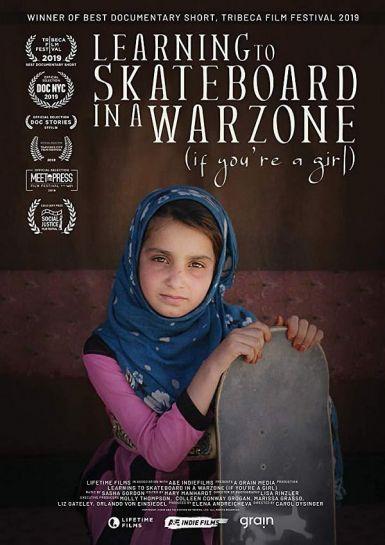 女孩的战地滑板课