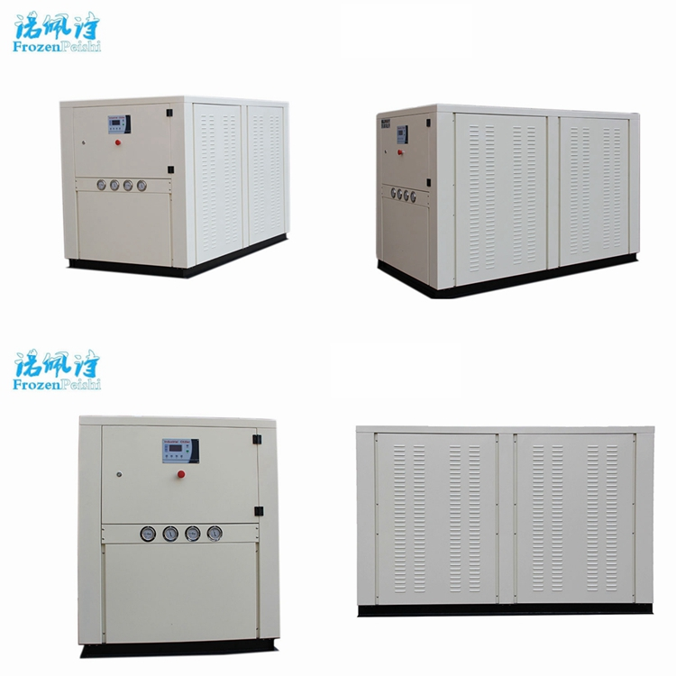 15kw small water cooled chiller 5 ton water chiller