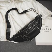 Burminsa Koreay стильные женские нагрудные сумки с бусинами и несколькими карманами, поясная сумка, женские дорожные сумки, высокое качество, иску...(Китай)