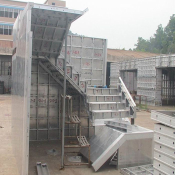 Aluminium Formwork Clamps Aluminium Concrete Forms From China Factory