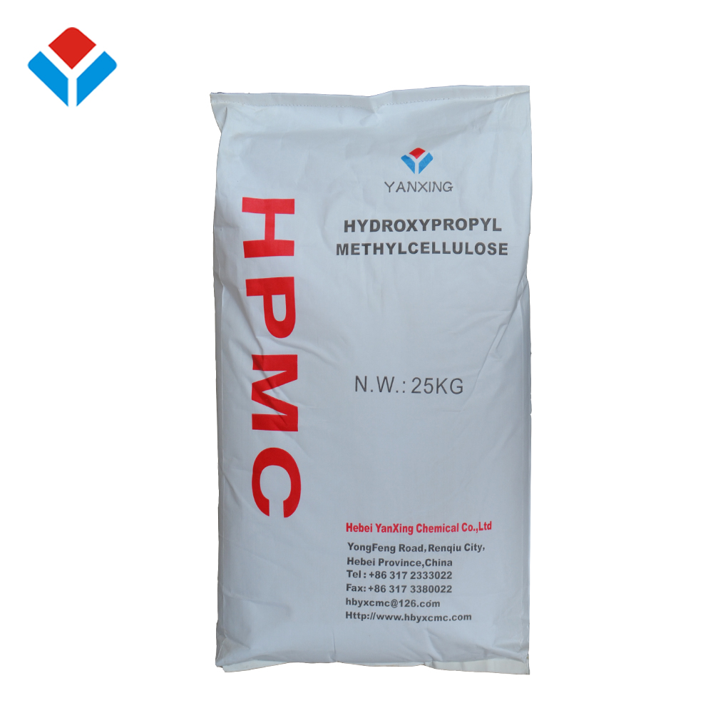 <strong>chemical</strong> Auxiliary Agent HPMC hydroxy propyl methyl cellulose <strong>chemicals</strong> for industrial production,