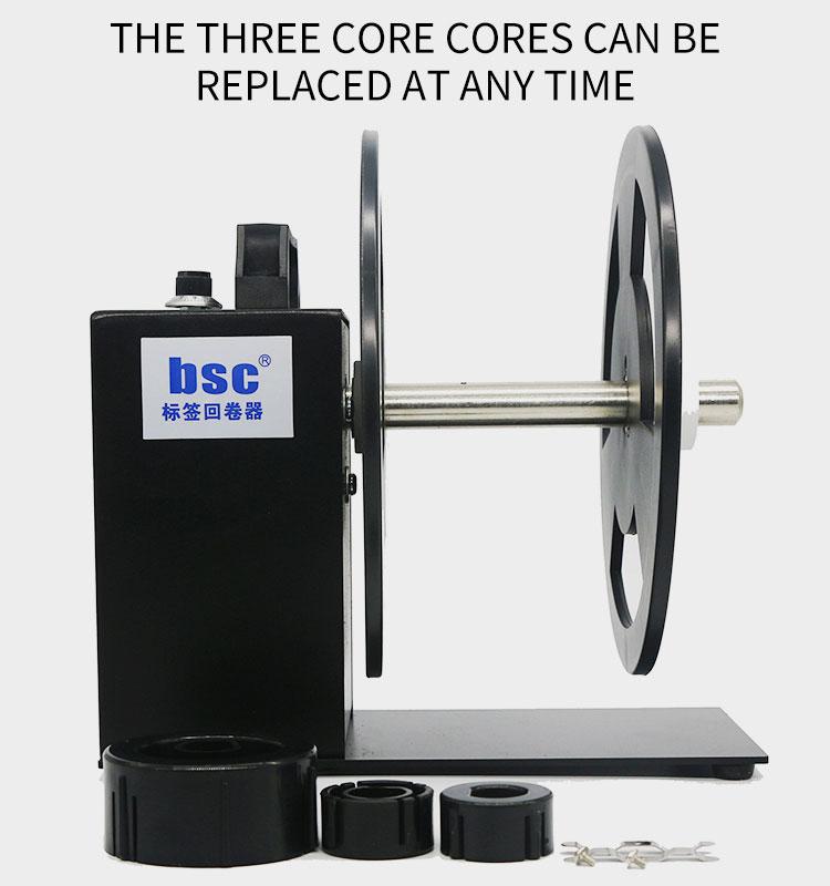 Rebobinador de Etiquetas automática Two-Way 120 milímetros Elétrica Etiquetas Degola máquina de rebobinar