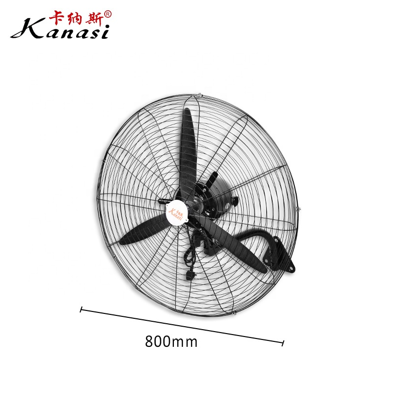 "Kanasi 30""Inch High Quality Copper Motor Stretching Black Wall Fan Industrial Electric Wall Fan"