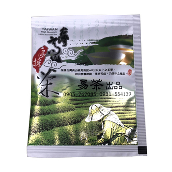 Best Gifts Choice Natural Health Green Tea Taiwan Alpine Tea