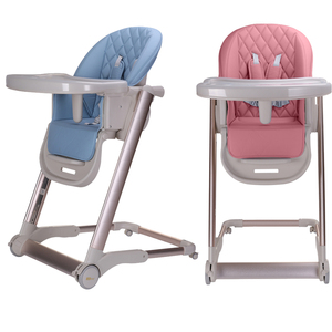Aluminum alloy Baby Foldable Highchair Multifunctional Eating Chair Portable Feeding Chair for child kids highchair