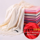 Scarf Scarf Women Factory Sale Wholesale Fashion Winter Pashmina Scarf For Women Long Tassel Scarf Cashmere