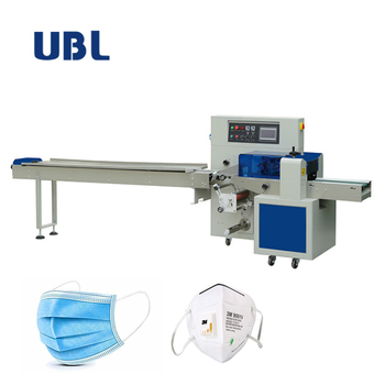 mask packing machine face mask packing machine automatic mask packing machine