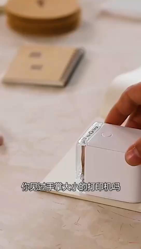 Mbrush Printer Warna Bluetooth Portabel, Printer Bluetooth Portabel, Pengisian Daya Tipe C, Printer Terkecil Di Dunia