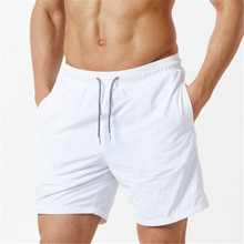Männer Einfarbig Nylon Casual Wear Mode Plus Größe <span class=keywords><strong>Shorts</strong></span> Sport Weiß <span class=keywords><strong>Shorts</strong></span>