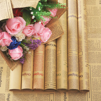 Custom high quality beautiful gift packing decoration floral wrapping paper