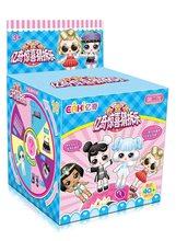 Eaki lol куклы DIY игрушки для девочек lol сюрпризы игрушки куклы с оригинальной коробкой головоломка День рождения Рождественские подарки игруш...(Китай)
