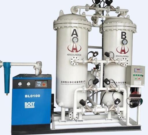 ホーム psa 酸素発生器販売のための携帯用酸素発生器ミニポータブル酸素発生器