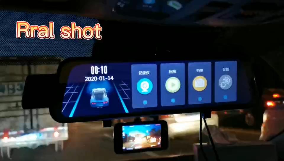 Fabricación coche grabadora de vídeo de 1080P lente Dual Dvr Dash Cam táctil de 10 pulgadas Streaming de visión trasera del coche del espejo DashCamera